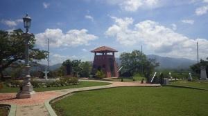 Memorial Loma de San Juan